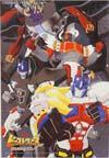 Beast Wars II Lio Junior (White version) - Image #4 of 150