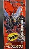 Beast Wars II Tripledacus - Image #7 of 124