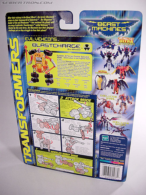 Transformers Beast Machines Blastcharge (Image #5 of 69)