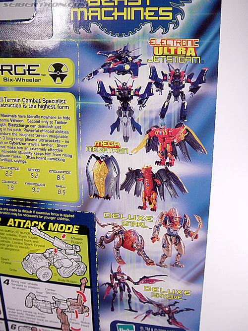 Transformers Beast Machines Blastcharge (Image #6 of 69)