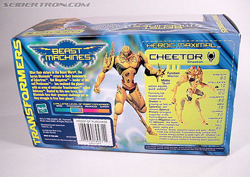 Transformers Beast Machines Cheetor (Cheetas) (Image #7 of 107)