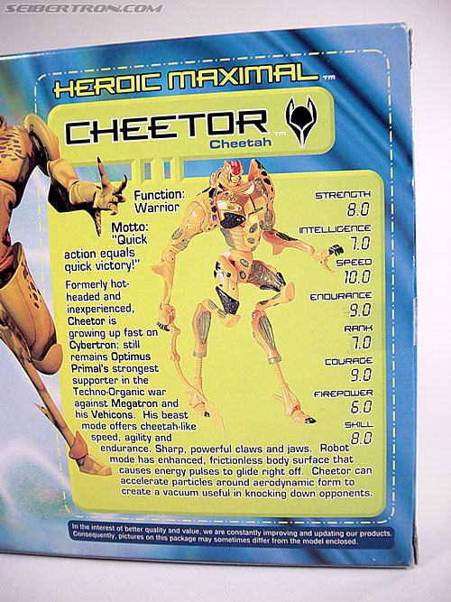 Transformers Beast Machines Cheetor (Cheetas) (Image #8 of 107)