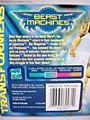 Beast Machines Cheetas (Cheetor)  - Image #9 of 107