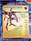 Beast Machines Hammerstrike - Image #8 of 86
