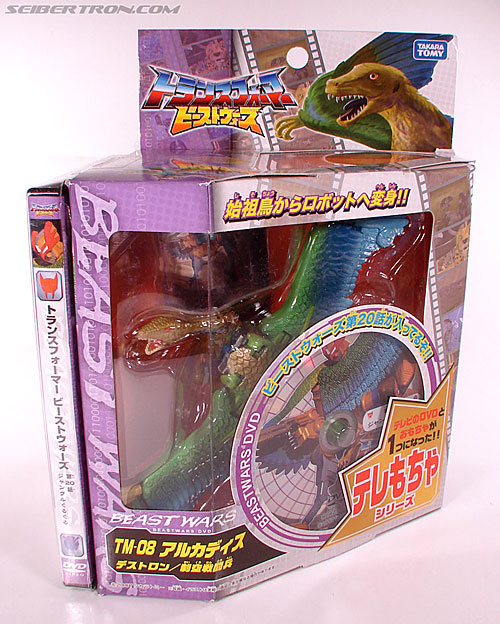 Transformers Beast Wars Telemocha Series Archadis (Reissue) (Image #1 of 112)