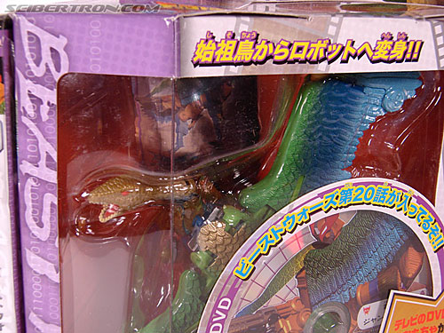 Transformers Beast Wars Telemocha Series Archadis (Reissue) (Image #5 of 112)