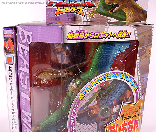 Transformers Beast Wars Telemocha Series Archadis (Reissue) (Image #6 of 112)