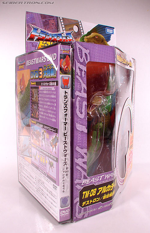 Transformers Beast Wars Telemocha Series Archadis (Reissue) (Image #9 of 112)