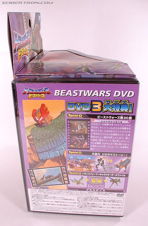 Transformers Beast Wars Telemocha Series Archadis (Reissue) (Image #10 of 112)