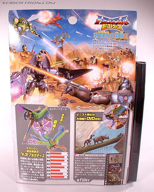 Transformers Beast Wars Telemocha Series Archadis (Reissue) (Image #12 of 112)