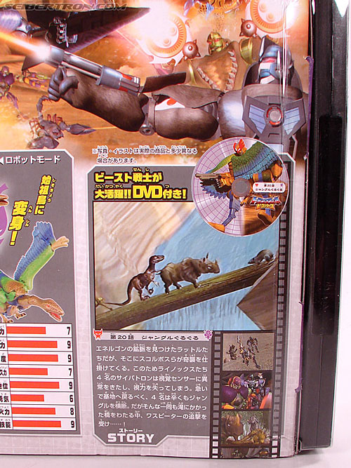 Transformers Beast Wars Telemocha Series Archadis (Reissue) (Image #14 of 112)