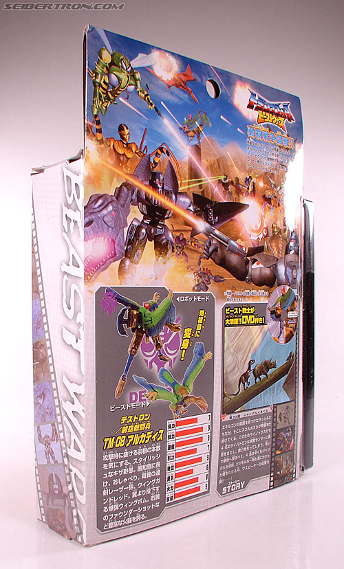 Transformers Beast Wars Telemocha Series Archadis (Reissue) (Image #15 of 112)