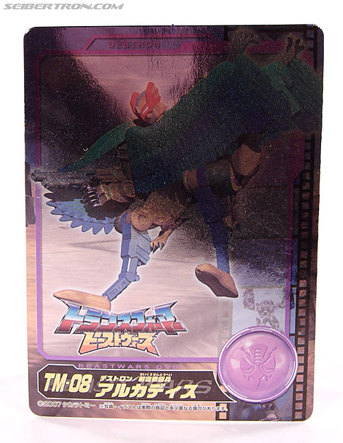 Transformers Beast Wars Telemocha Series Archadis (Reissue) (Image #43 of 112)