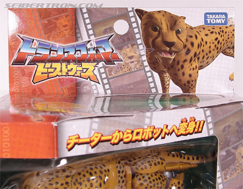 Transformers Beast Wars Telemocha Series Cheetor (Cheetas)  (Reissue) (Image #2 of 118)