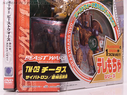 Transformers Beast Wars Telemocha Series Cheetor (Cheetas)  (Reissue) (Image #4 of 118)