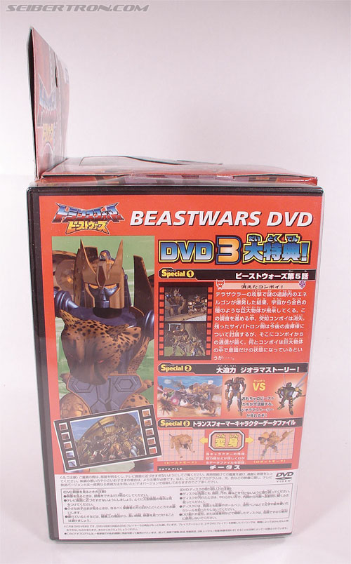 Transformers Beast Wars Telemocha Series Cheetor (Cheetas)  (Reissue) (Image #7 of 118)