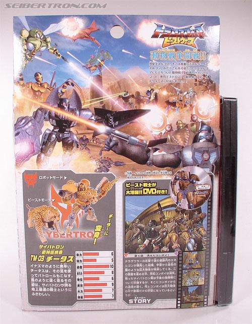 Transformers Beast Wars Telemocha Series Cheetor (Cheetas)  (Reissue) (Image #9 of 118)
