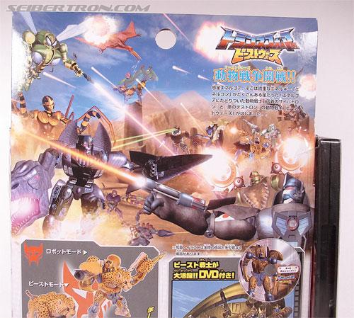 Transformers Beast Wars Telemocha Series Cheetor (Cheetas)  (Reissue) (Image #10 of 118)