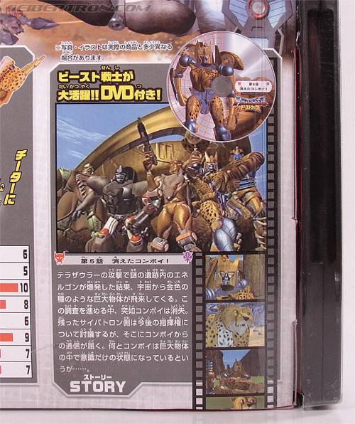 Transformers Beast Wars Telemocha Series Cheetor (Cheetas)  (Reissue) (Image #12 of 118)