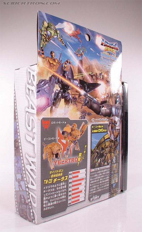 Transformers Beast Wars Telemocha Series Cheetor (Cheetas)  (Reissue) (Image #13 of 118)