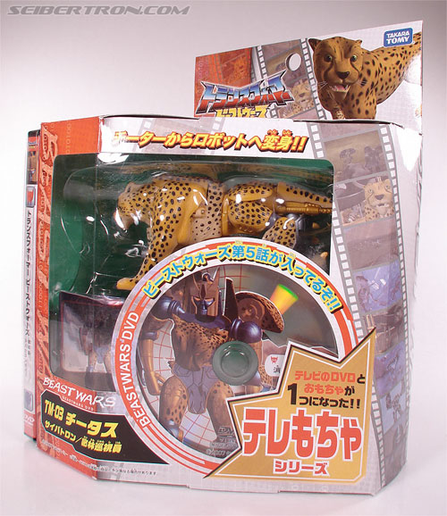 Transformers Beast Wars Telemocha Series Cheetor (Cheetas)  (Reissue) (Image #15 of 118)