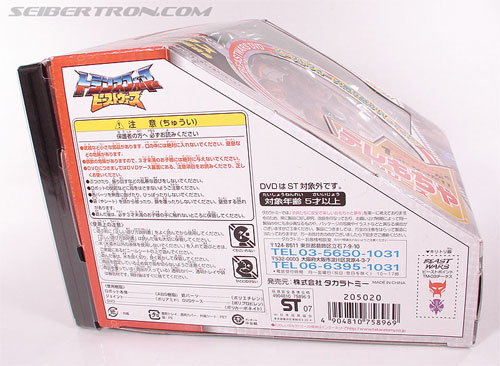 Transformers Beast Wars Telemocha Series Cheetor (Cheetas)  (Reissue) (Image #18 of 118)