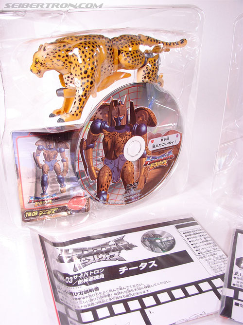 Transformers Beast Wars Telemocha Series Cheetor (Cheetas)  (Reissue) (Image #19 of 118)