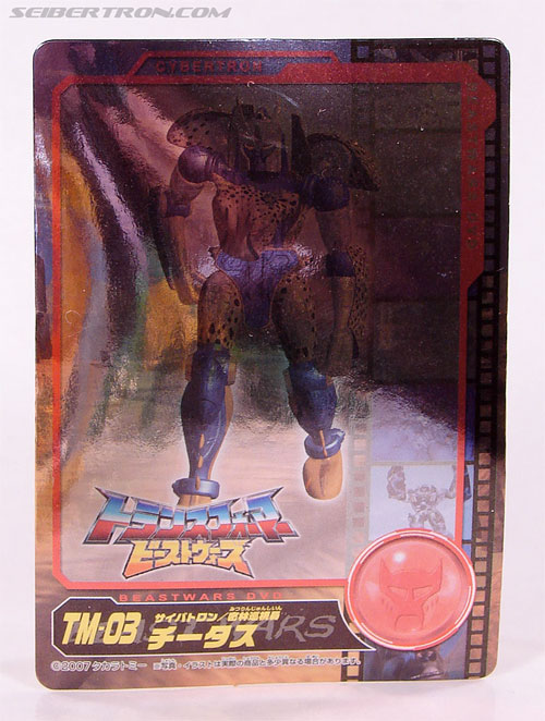 Transformers Beast Wars Telemocha Series Cheetor (Cheetas)  (Reissue) (Image #21 of 118)