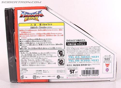 Transformers Beast Wars Telemocha Series Tigatron (Reissue) (Image #15 of 123)
