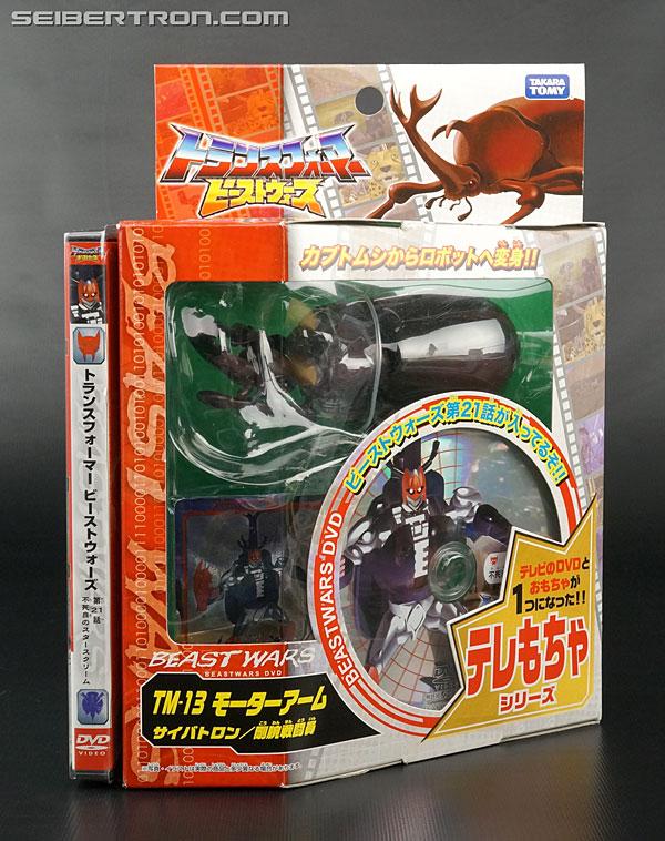Transformers News: New Galleries: Beast Wars Telemocha TM-12 Gimlet and TM-13 Motorarm