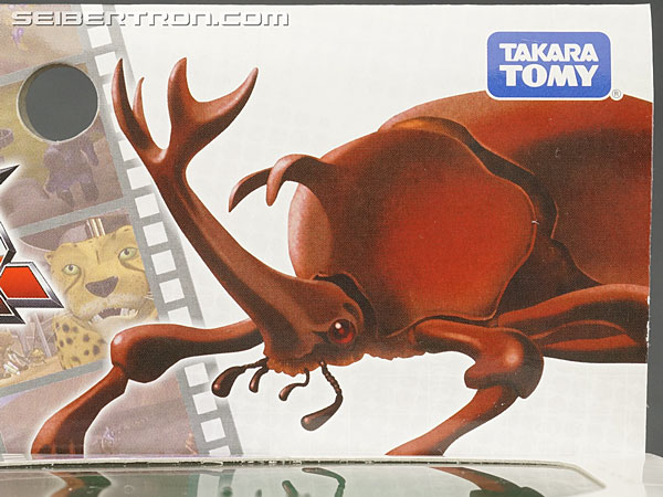 Transformers Beast Wars Telemocha Series Motorarm (Image #4 of 162)