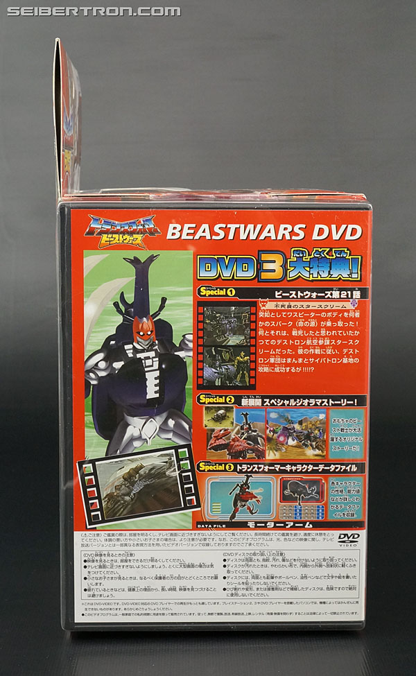 Transformers Beast Wars Telemocha Series Motorarm (Image #6 of 162)
