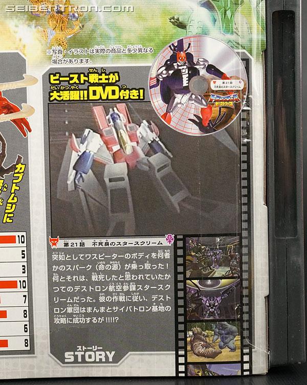 Transformers Beast Wars Telemocha Series Motorarm (Image #9 of 162)