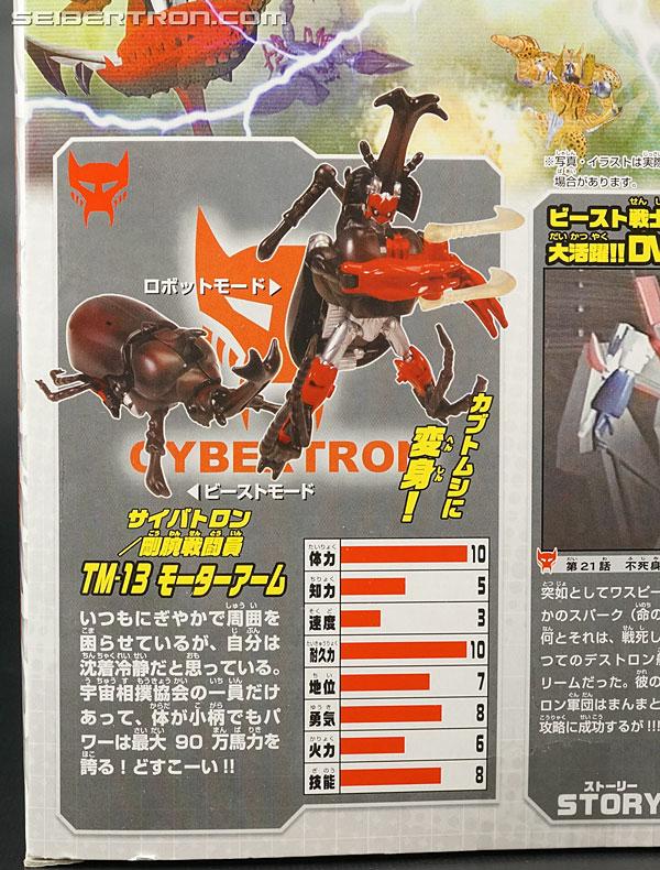 Transformers Beast Wars Telemocha Series Motorarm (Image #10 of 162)