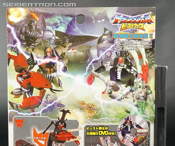 Transformers Beast Wars Telemocha Series Motorarm (Image #11 of 162)