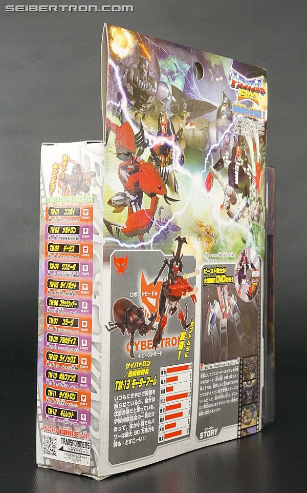 Transformers Beast Wars Telemocha Series Motorarm (Image #12 of 162)