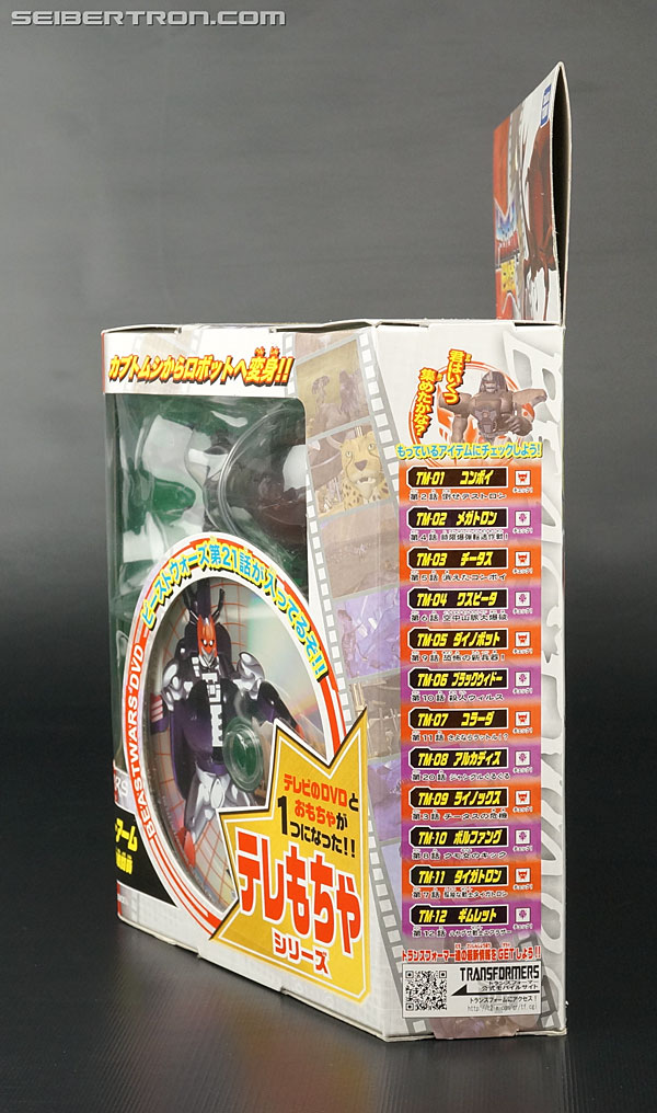 Transformers Beast Wars Telemocha Series Motorarm (Image #13 of 162)