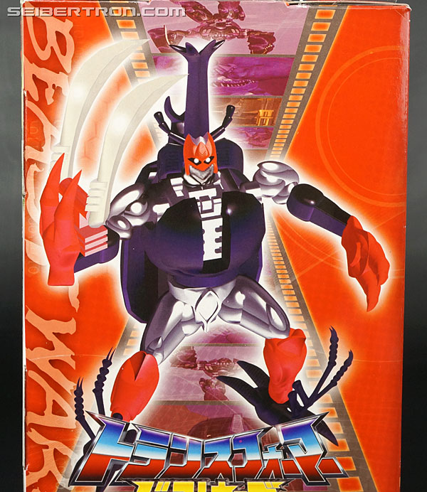 Transformers Beast Wars Telemocha Series Motorarm (Image #22 of 162)