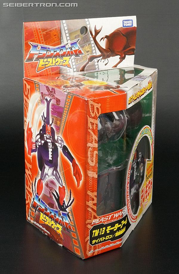 Transformers Beast Wars Telemocha Series Motorarm (Image #26 of 162)