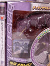Beast Wars Telemocha Series Megatron - Image #5 of 137
