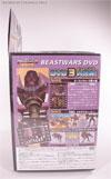 Beast Wars Telemocha Series Megatron - Image #7 of 137