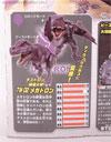 Beast Wars Telemocha Series Megatron - Image #10 of 137