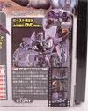 Beast Wars Telemocha Series Megatron - Image #11 of 137