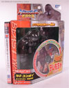 Beast Wars Telemocha Series Convoy (Optimus Primal)  - Image #3 of 127