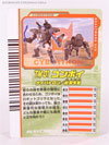 Beast Wars Telemocha Series Convoy (Optimus Primal)  - Image #25 of 127