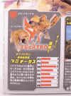 Beast Wars Telemocha Series Cheetas (Cheetor)  (Reissue) - Image #11 of 118