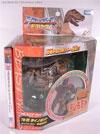Beast Wars Telemocha Series Dinobot (Reissue) - Image #1 of 128