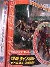 Beast Wars Telemocha Series Dinobot (Reissue) - Image #5 of 128