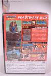 Beast Wars Telemocha Series Dinobot (Reissue) - Image #7 of 128