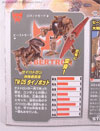 Beast Wars Telemocha Series Dinobot (Reissue) - Image #12 of 128